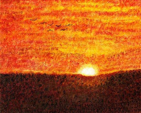 Genesis Dalet Sunset