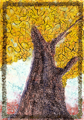 Fall Tree Aleph